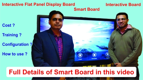 smart board english.jpg